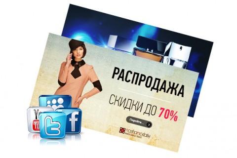 Графический контент для веб-сервисов и социальных сетей